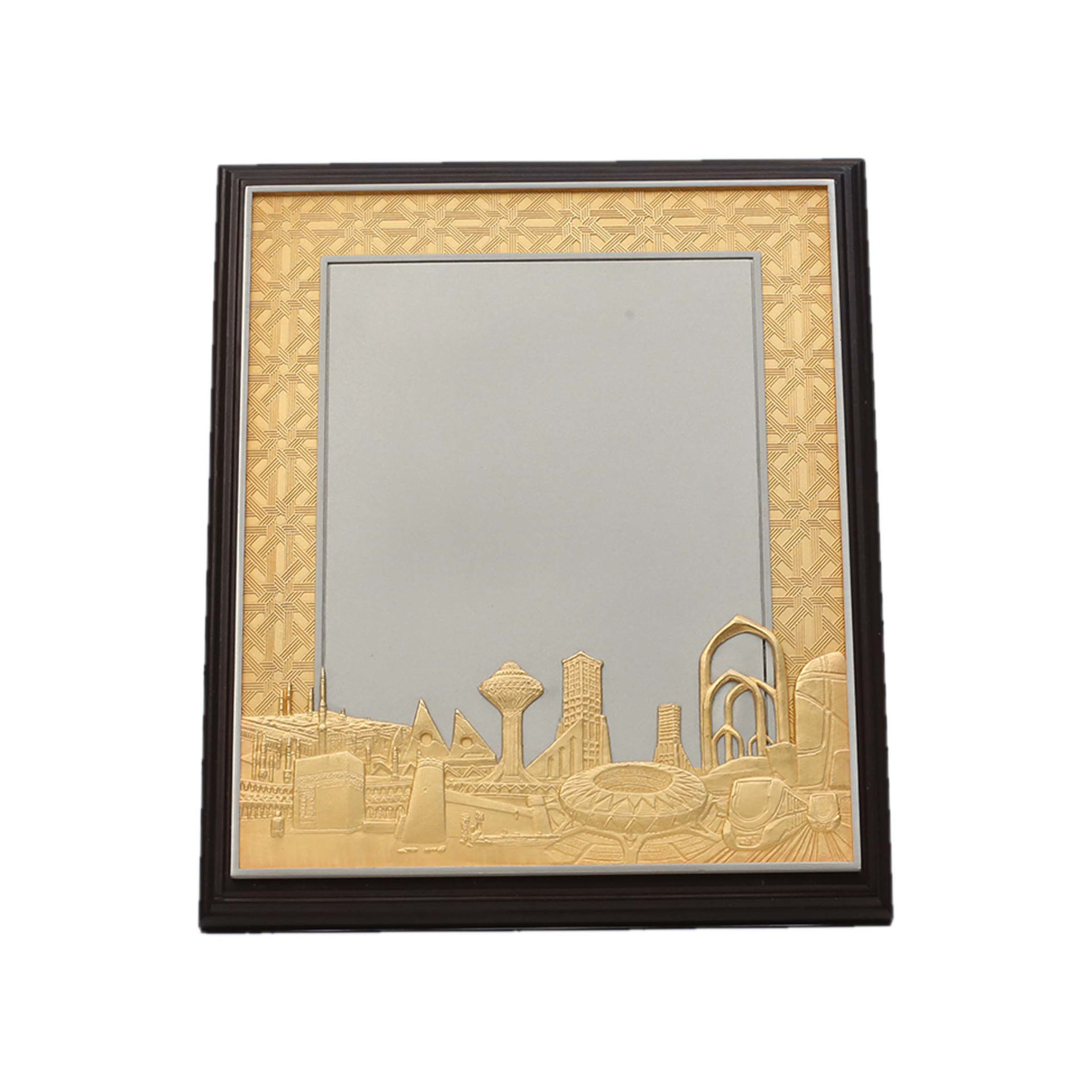 Picture of Gold & Satin Pewter-Wood Plaque
